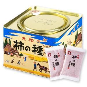 国産もち米使用。伝統の味とデザインの元祖柿の種。和紙風小袋詰め化粧缶入りです。 (ピーナッツは入って...