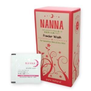 ナンナ パウダーウォッシュ 30包 [ライトウェーブ]【パウダー洗顔料 洗顔 NANNA ジェル】|tsutsu-uraura