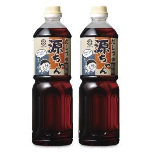 直源醤油 だしつゆ源ちゃん 1L × 2本