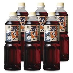 直源醤油 だしつゆ源ちゃん 1L × 6本