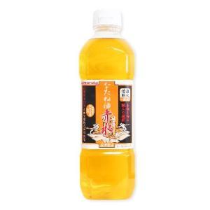 《使用期限間近のお試し価格》マルタ 菜種油 赤水 600g  太田油脂《返品・交換不可》《賞味期限2019年10月11日》 tsutsu-uraura