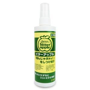 ニチドウ ビターアップル 236ml 日本動物薬品|にっぽん津々浦々