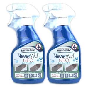 素数 ネバーウェット ネオ Never Wet Neo Rust-Oleum ラストオリウム 325...