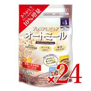 日本食品製造 日食 プレミアムピュアオートミー...の関連商品3