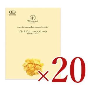 有機JAS 日本食品製造 日食 プレミアムコーンフレーク 最上質プレーン 180g × 20個 セット ケース販売|tsutsu-uraura