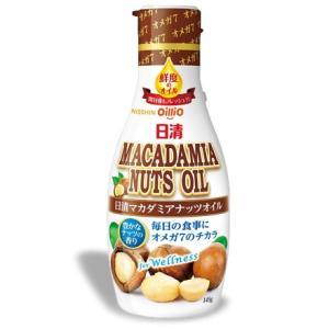 毎日の食事にオメガ7のチカラ! マカダミアナッツから搾った良質なオイルです。