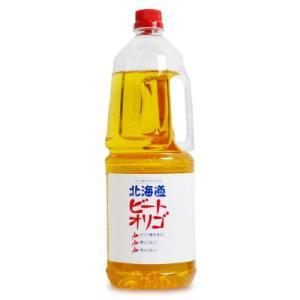 ビートオリゴ 2.4kg 北海道産 ニッテン商事|にっぽん津々浦々