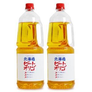 ビートオリゴ 2.4kg × 2本 北海道産 ニッテン商事|にっぽん津々浦々