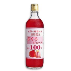 ざくろジュース果汁100% 720ml [野田ハニー]【ザクロ 石榴 無着色 無香料 無添加 ビン 瓶】|tsutsu-uraura