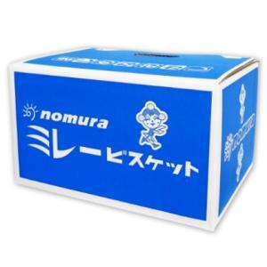 野村煎豆加工店 ミレーピローギフト 1kg 1000g|tsutsu-uraura