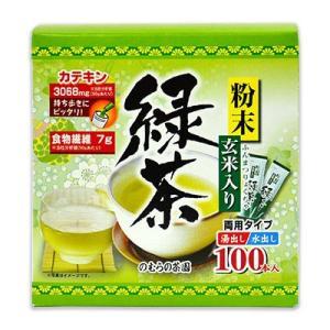 のむらの茶園 粉末 玄米入り 緑茶 スティック 0.5g x 100本 野村産業 tsutsu-uraura