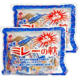 大人気のミレービスケットを2枚入りの個包装にしました。個包装なので保存や持ち運びにも大変便利。パーテ...