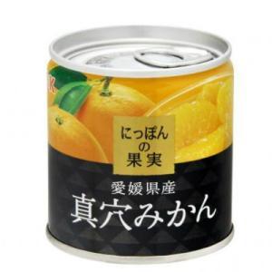 世界中の果物好きをうならせる、くだものにもっとも近い果実の缶詰。
