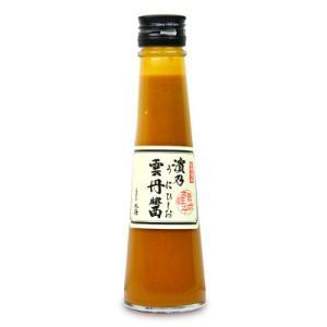 小浜海産物 雲丹ひしお 140g