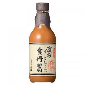 小浜海産物 雲丹醤 ひしお  390g
