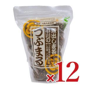 《送料無料》 小川の煮出し麦茶 つぶまる 13g × 20パック(三角パック) 10袋セット 【麦茶 カフェインゼロ  国産 テトラパック ティーバッグ ケース販売】 tsutsu-uraura