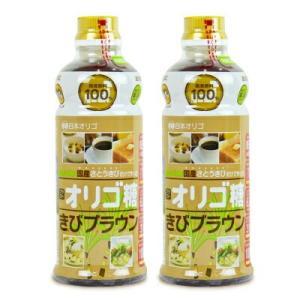 国産原料100%! 鹿児島・沖縄の国産さとうきびだけで作ったフラクトオリゴ糖 朝食にトロリとかけて、...