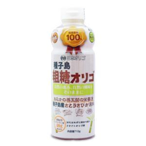 国産原料100%! 粗糖オリゴ、自然の風味・自然の恵みをそのままに 種子島産さとうきび粗糖を原料にし...