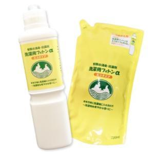 洗濯用フィトンα エコタイプ ボトル(本体) 800ml & 詰替用 720ml セット[生活アートクラブ] tsutsu-uraura
