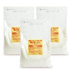 パイオニア企画 国産小麦パン用強力粉春よ恋100% 2kg × 3袋 にっぽん津々浦々