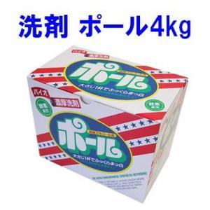 洗剤 ポール 4kg  ミマスクリーンケア バイオ濃厚 洗剤 洗濯洗剤 tsutsu-uraura