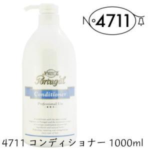 4711 ポーチュガル コンディショナー 柳屋 業務用1000ml|tsutsu-uraura