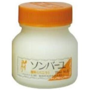 ソンバーユ バニラの香り 75ml  【薬師堂 馬油】|tsutsu-uraura