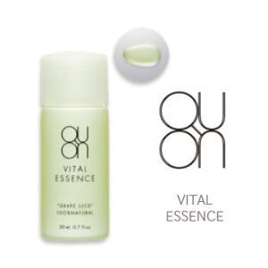 QUON(クオン) バイタルエッセンス 20mL [クレコス] 【お肌のくすみ・紫外線対策に 化粧品 オイル オーガニックコスメ】|tsutsu-uraura