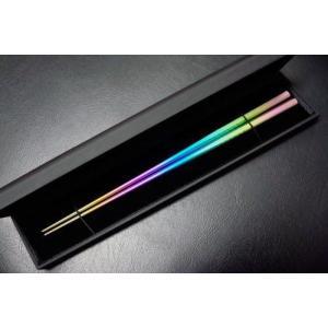 最高級 純チタン箸 レインボー<br>RX 純チタン製 マイ箸 TC215IP