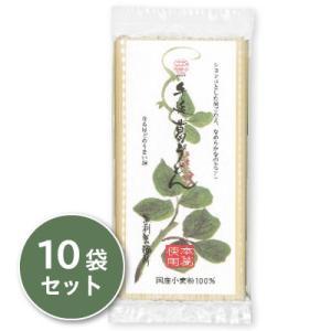 坂利製麺所 手延べ葛うどん 200g × 10袋