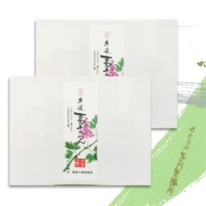 坂利製麺所 手延べ葛そうめん 2000g お得な2箱セット|tsutsu-uraura
