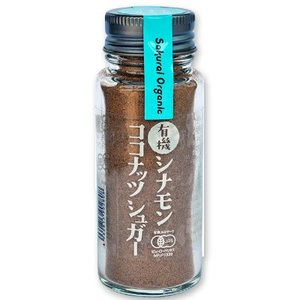 桜井食品 有機シナモンココナッツシュガー 35g 有機JAS tsutsu-uraura