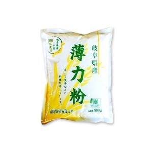 桜井食品 岐阜県産 薄力粉 500g ポイント消化に tsutsu-uraura