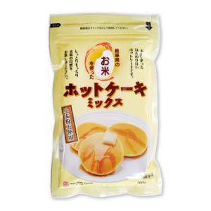 桜井食品 お米のホットケーキミックス 200g ポイント消化に tsutsu-uraura
