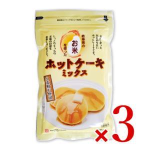 桜井食品 お米のホットケーキミックス 200g × 3袋セット tsutsu-uraura
