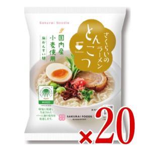 桜井食品 とんこつらーめん 103g × 20袋入|tsutsu-uraura