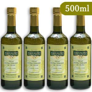 サルバーニョ エキストラヴァージンオリーブオイル 500ml 4本セット|tsutsu-uraura