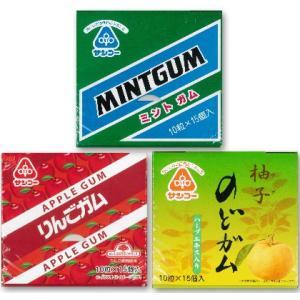 サンコー ガム 10粒×15個入 3種セット (バラエティーセット)[ミントガム りんごガム のどガム]|tsutsu-uraura