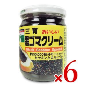 三育フーズ 黒ゴマクリーム 190g×6個セット ケース販売|にっぽん津々浦々