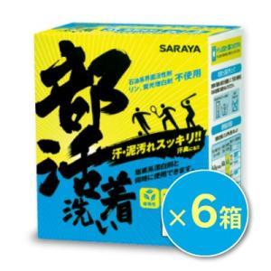 送料無料 部活着洗い せっけんの香り 1.5kg ×6箱 サラヤ|tsutsu-uraura