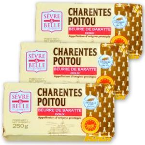 グラスフェッドバター セーブル(Sevre) 自然発酵 無塩 250g 3個セットフランス ポワトゥーシャラン産 AOP取得 無添加