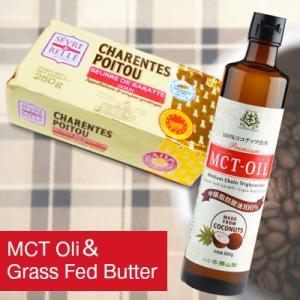 AOP認定のフランス産グラスフェッドバター「セーブル」と、あの仙台勝山館が誇る大人気商品「MCTオイ...