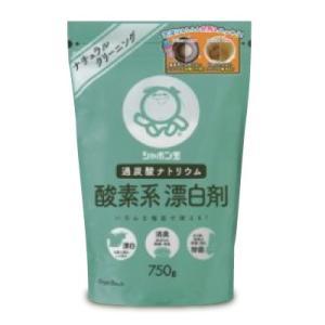シャボン玉 酸素系漂白剤 750g 2221|tsutsu-uraura