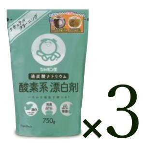 シャボン玉 酸素系漂白剤 750g × 3袋 2221