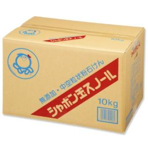 送料無料  シャボン玉石鹸 粉石けん スノール 10kg|tsutsu-uraura