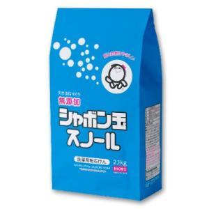 シャボン玉石鹸 粉石けん スノール 紙袋 2.1kg|tsutsu-uraura