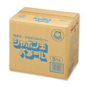 シャボン玉石鹸 粉石けん スノール 5kg|tsutsu-uraura