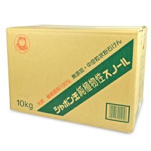 シャボン玉石けん 純植物性スノール10kg 計量スプーン付き|tsutsu-uraura