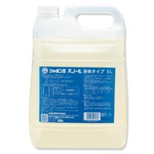シャボン玉石鹸 スノール 液体タイプ 5L 業務用|tsutsu-uraura