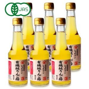 庄分酢 有機純りんご酢 300ml × 6本 有機JAS tsutsu-uraura